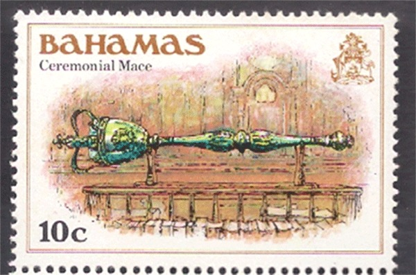 Stamp commemorating the iconic mace of the House of Assembly